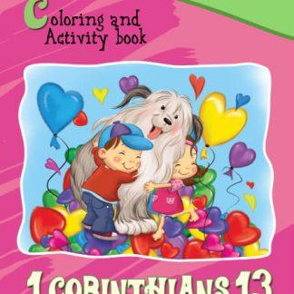 1 Corinthians 13 Coloring Book